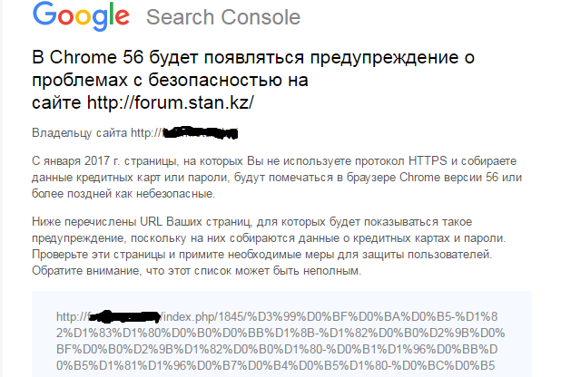 рассылка search console google